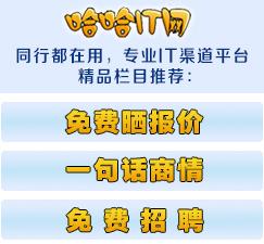 广州汇申电子