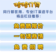 北京服务业管理软件