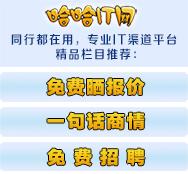 南昌MP3/MP4
